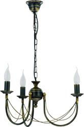 Lampa wisząca ARES III (204) Nowodvorski - żyrandol