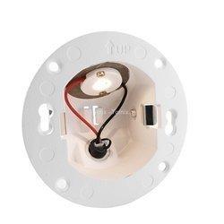 Wkład LED do opawy RUND/ECKIG (D563000)