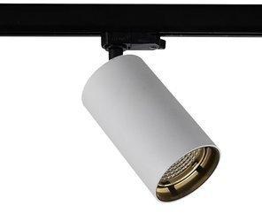 Mistic Lighting lampa szynowa LED Mob Track 28W biała 4000K MSTC-05411381
