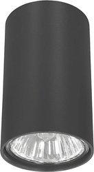 Plafon EYE graphite S (5256) - Nowodvorski