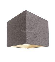 Kinkiet betonowy CUBE kol. ciemnoszary (D341184)