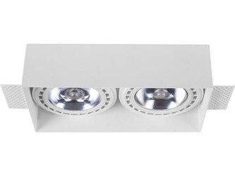 Lampa MOD PLUS white II (9407) Nowodvorski