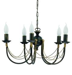 Lampa wisząca ARES V (205) Nowodvorski - żyrandol